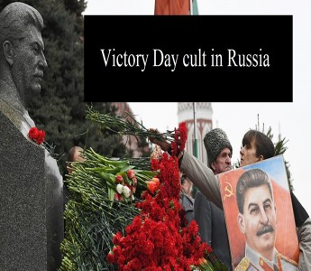 David R. Marples. Victory Day cult in Russia