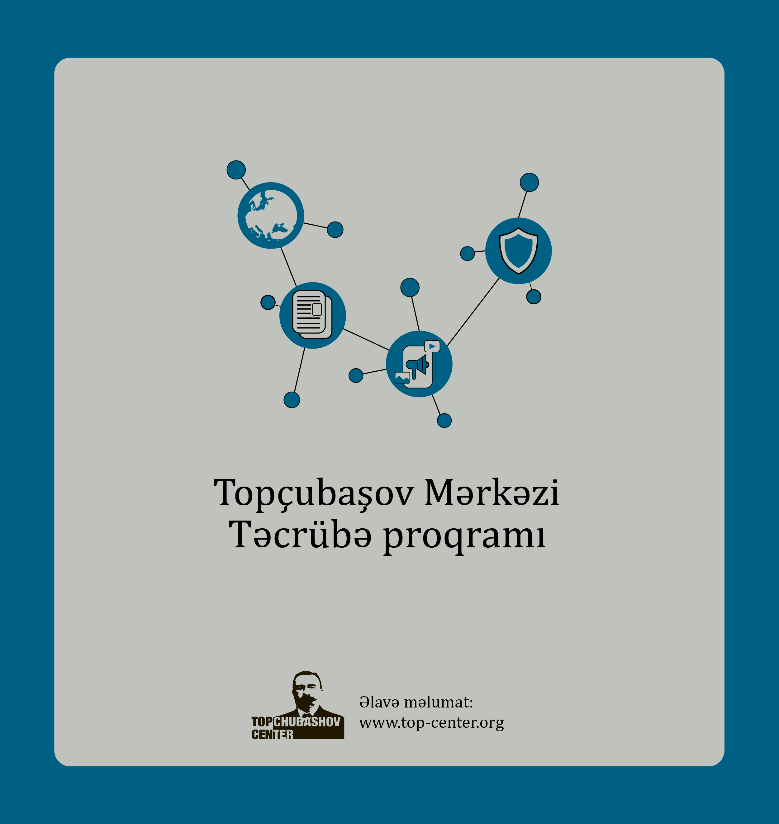 Topçubaşov Təcrübə Proqramı