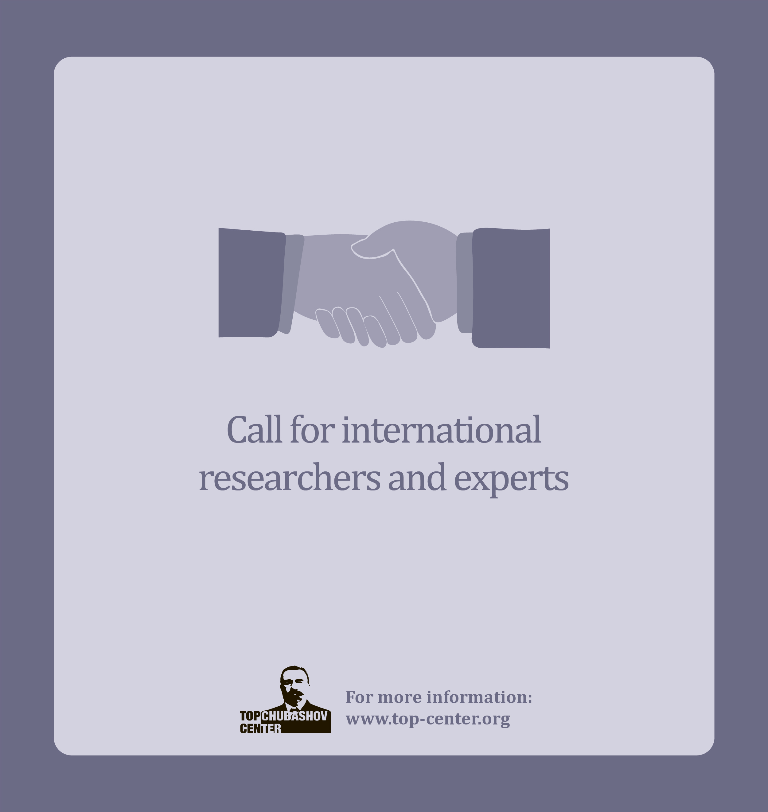 Call for foreign researchers and experts