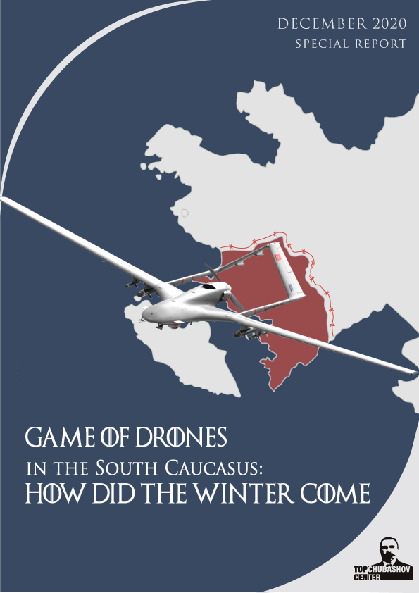 "Game of drones in the South Caucasus: How did the ""winter"" come?"