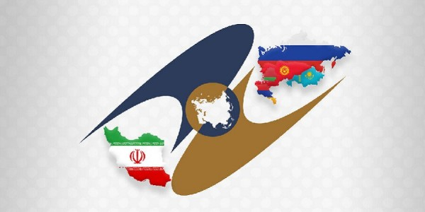 Iran as a permanent member of the EAEU? Wrong wording