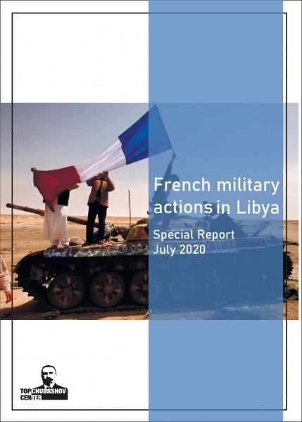 French military actions in Libya
