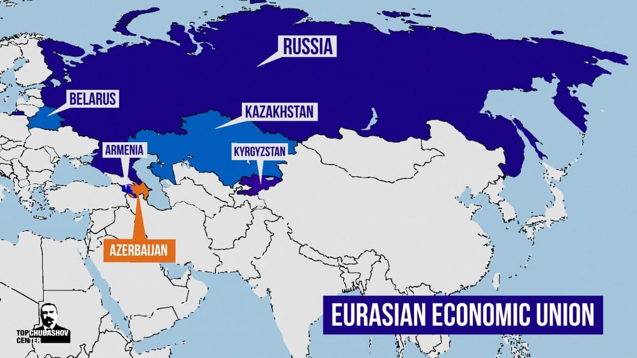 "Azerbaijan's membership in the Eurasian Economic Union?: ""Never Say Never"""