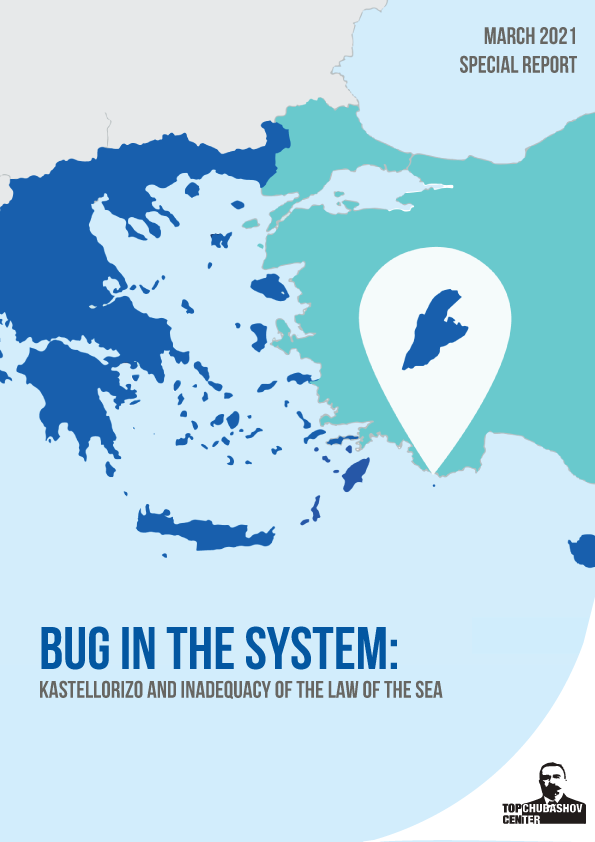 Bug in the System: Kastellorizo and Inadequacy of the Law of the Sea
