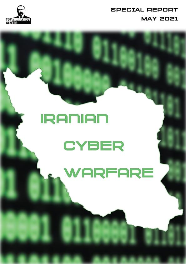 Iranian cyber warfare