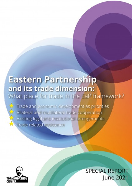 Eastern Partnership and its trade dimension:  What place for trade in the EaP framework?