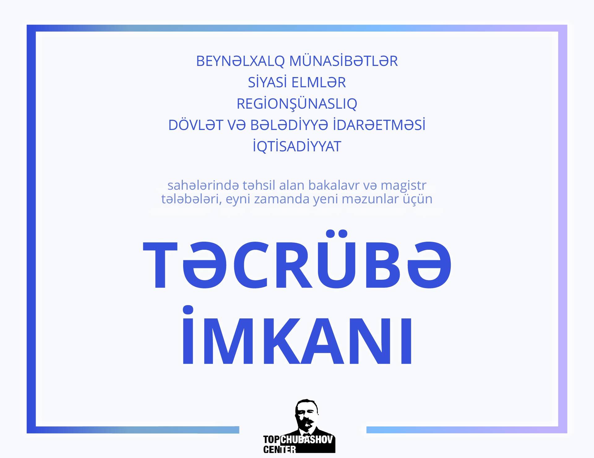 Topchubashov internship opportunity