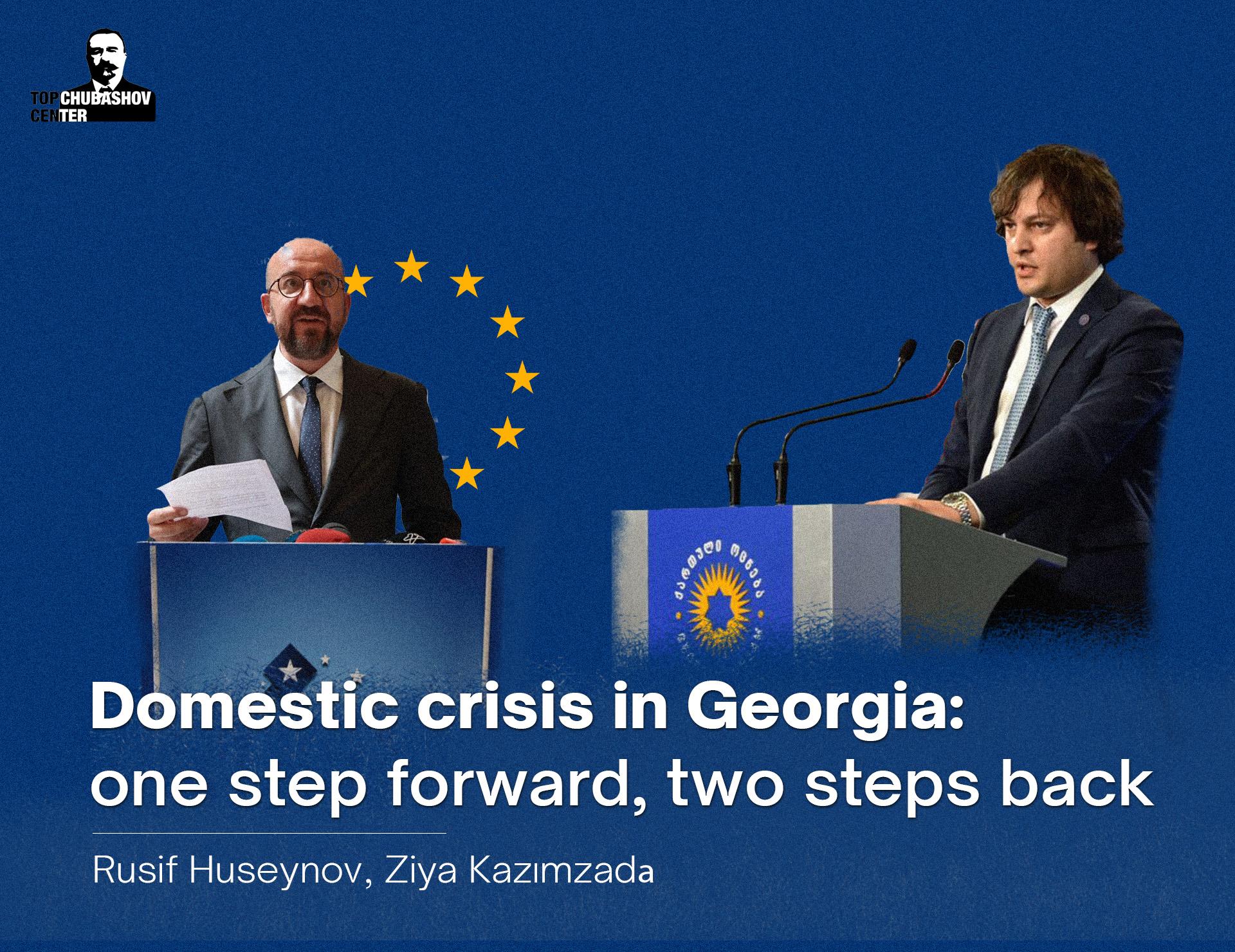 Domestic crisis in Georgia: one step forward, two steps back