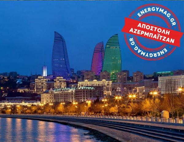 Αποστολή στο Αζερμπαϊτζάν: Οι νέοι δρόμοι του αερίου, το Τουρκμενιστάν και ο TAP