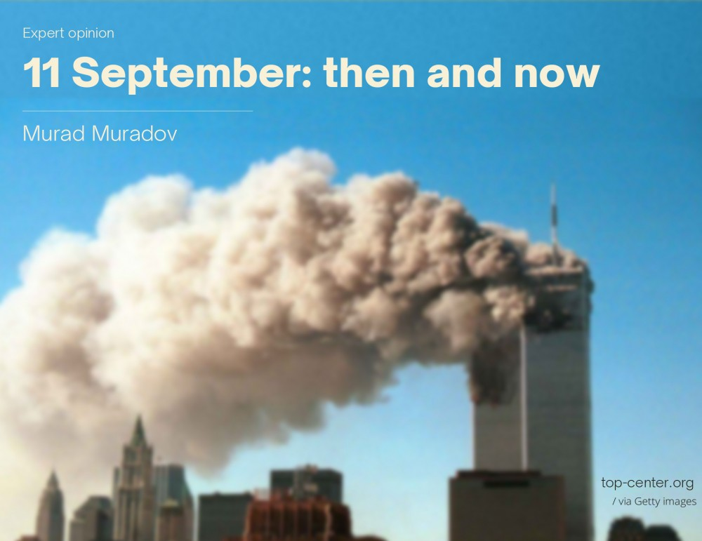 11 September: then and now