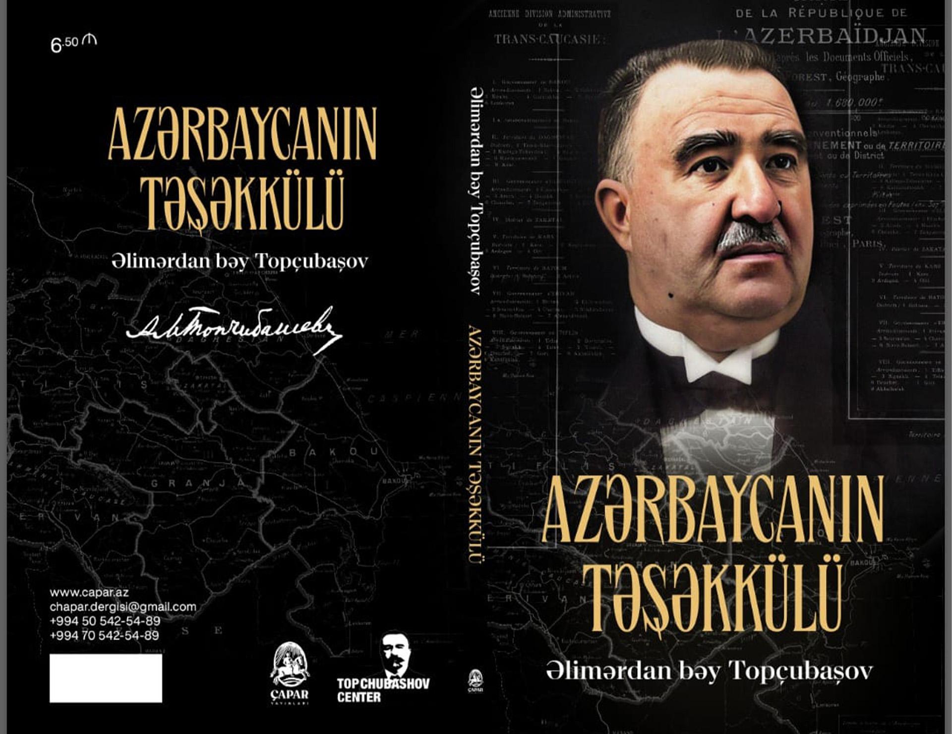 """Book """"Formation of Azerbaijan"""" (""""Azərbaycanın Təşəkkülü"""") released"""