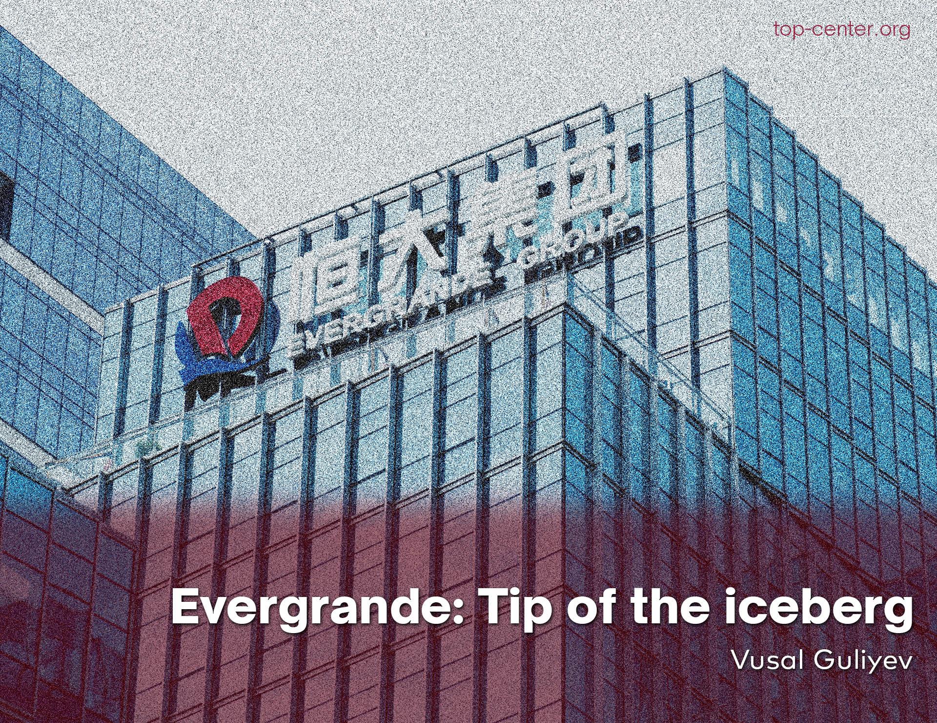 Evergrande: Tip of the iceberg