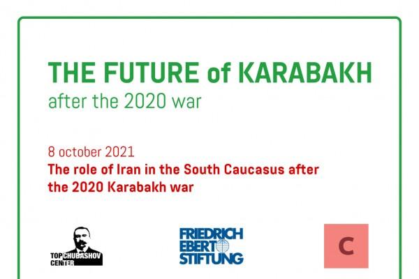 İkinci Qarabağ müharibəsindən sonra İranın Cənubi Qafqazda rolu